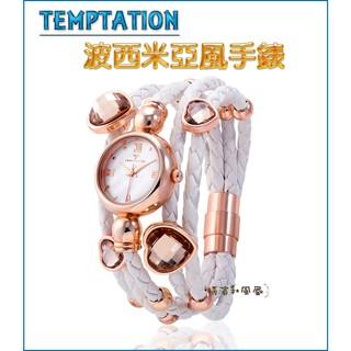 正版 TEMPTATION 手錶 女錶 精品錶 市價3200元,  割愛價 2700元