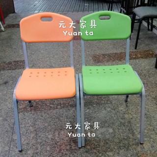 【元大家具行】全新哈利椅 加購餐桌椅、桌腳、板凳、木頭椅、鐵片腳、實木椅、古早桌椅、道奇腳、圓桌、方桌、洽談椅、會客椅