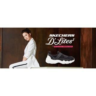 【SKECHERS】運動系列 D LITES 2 - 88888016BLK-黑原價2790元