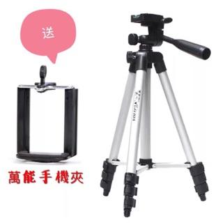 ★超值三角架(贈送手機夾 收納袋 )相機、手機自拍三腳架 Iphone TR ZR都適用ㄒ