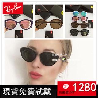 RayBan雷朋 女士墨鏡 偏光太陽鏡女 司機開車眼鏡 超輕便 墨鏡 個性炫彩百搭遮陽眼鏡