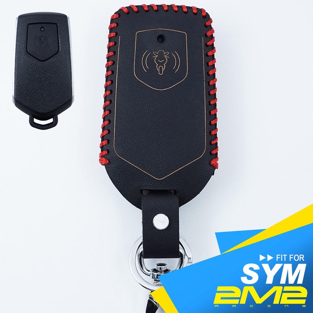 【2M2】 SYM MAXSYM TL 三陽機車 重機 皮套 感應式晶片 鑰匙圈 鑰匙包 智慧型遙控鑰匙套