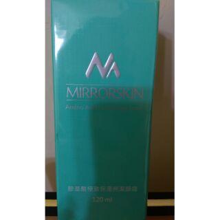 MIRRORSKIN~胺基酸極致保溼潔顏霜(120ml)