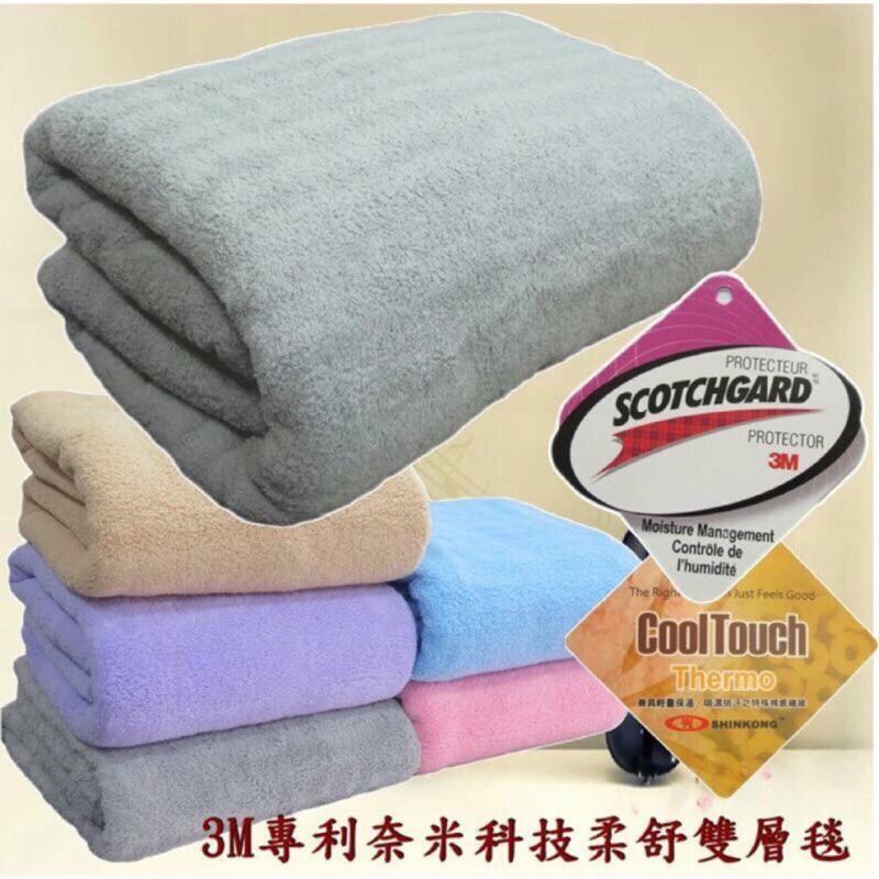 毛毯發熱毯台灣製3M專利加厚雙層毯150*200cm3M抗菌防蹣雙人毛毯中空紗毛毯被子被毯雙層發熱被毯比棉被暖厚被毯禮物