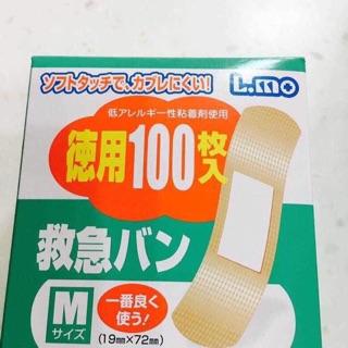 現貨日本 德用 防水 無菌OK繃