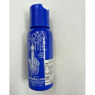 美國瓶中隱形手套護手乳60ml