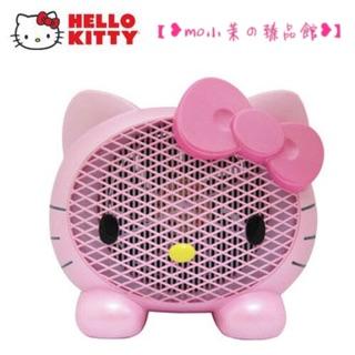 Hello Kitty 經典頭型UV紫外線多功能捕蚊器