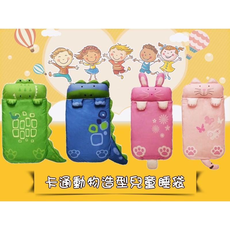 卡通動物造型睡袋 嬰兒睡袋 兒童睡袋 幼童幼兒園午休睡袋 寶寶防踢被 空調被 鱷魚恐龍睡袋 【D04】
