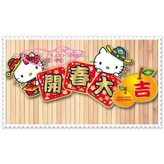小花花日本精品♥Hello Kitty 橫式 開春大吉 彩金剪紙 門貼 春聯 裝飾