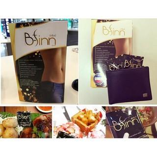 泰國正品bfinn比芬恩 強效排毒纖體排油排脂清理腸胃 減肥膠囊