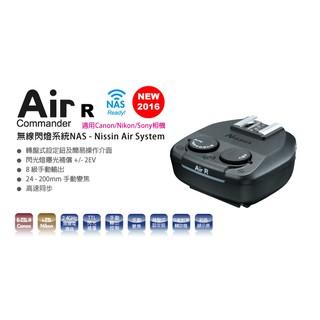 ◎相機專家◎ Nissin AIR R 2.4G 無線接收器 for Sony 捷新公司貨