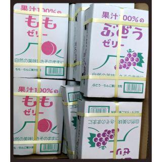 (現貨) ✨ 日本  AS 寶石鮮果凍  - 桃子 / 葡萄