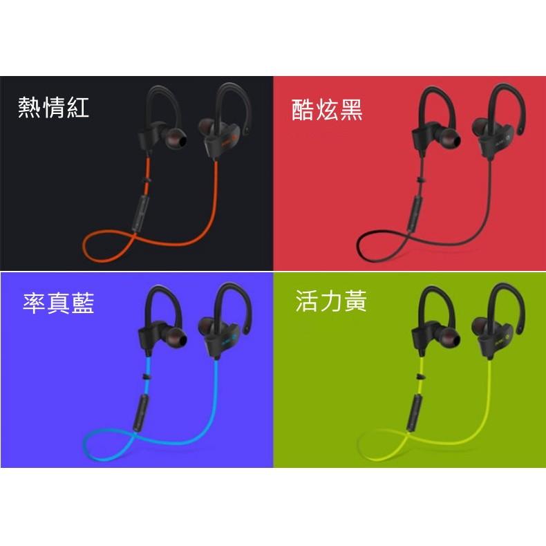耳掛式無線藍牙運動耳機 支持來電報號接聽 蘋果 安卓 皆可適用