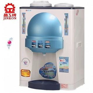 超商無法取貨~晶工牌(11.9公升)節能冰溫熱開飲機,JD-6205