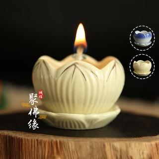 佛教用品陶瓷燭臺蓮花燈植物油燈佛供燈酥油燈架長明燈座小號