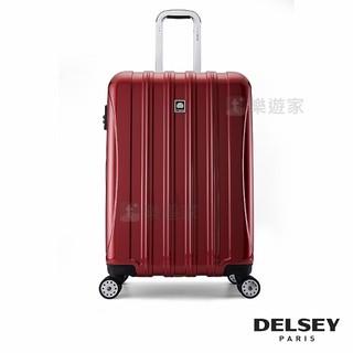 [款式:DE400076820-RED] DELSEY HELIUM AERO 24吋萬向輪時尚拉桿箱(紅色)