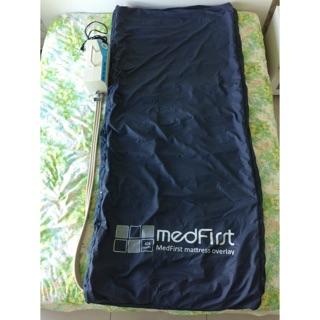 二手 Medfirst 減壓三管氣墊床 (424/H1-03 全功能款)