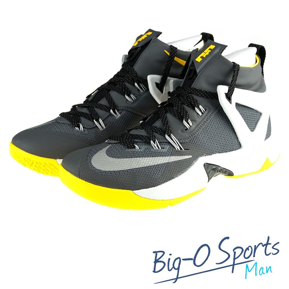 NIKE 耐吉 AMBASSADOR VIII 實戰籃球鞋 男 818678001 Big-O Sports