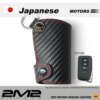【2M2】CT200H IS250 RX350 GS300 GS350 ES350 LS460汽車 晶片 鑰匙 皮套