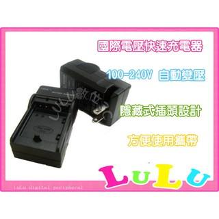 LULU數位~Canon單眼數位相機 EOS 70D 80D XC10 5D3 5D4專用LP-E6 LPE6【充電器】