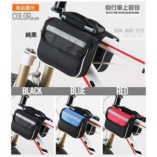 置物袋 單車/自行車 馬鞍包、馬鞍袋、雙邊包、車前包