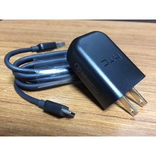 HTC Type C 傳輸線QC3 0 充 內建Qualcomm Quick Charge