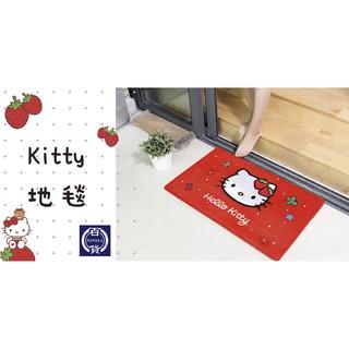Kitty地毯