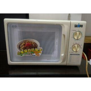 聲寶Sampo天廚20公升微波爐