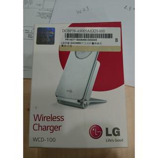LG Wireless Charger(WCD-100) 可立式折疊無線充電座