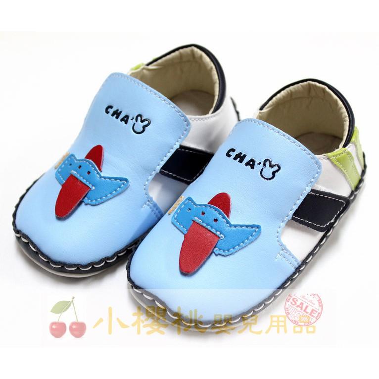 @小櫻桃嬰兒用品@天鵝童鞋Cha Cha Two恰恰兔--小飛機童鞋 學步鞋 【特價590元】台灣製造