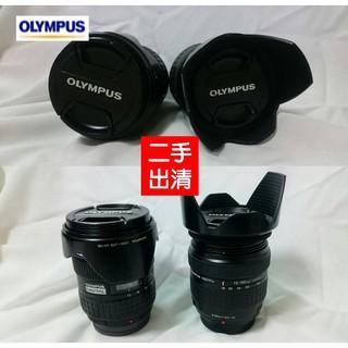 【二手出清】Olympus鏡頭12-60mm+18-180mm合購-元佑公司貨/過保無盒
