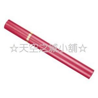 ☆天空之城小舖☆ 畢業證書筒 / 無穗證書筒 / 4*40cm / 紅色