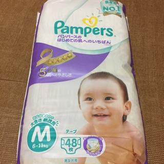日本境內幫寶適 紫幫