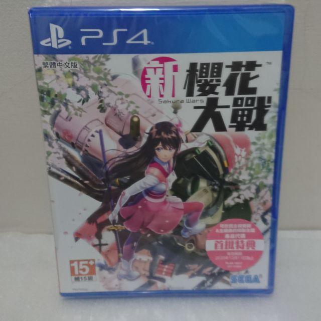 [全新賠錢賣]PS4 新櫻花大戰 中文版 買到賺到!!