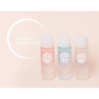 Apieu 礦物溫和眼唇卸妝水 卸妝液100ml 韓國代購