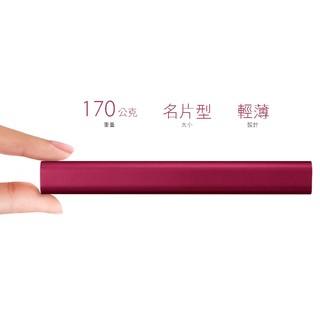 ❤含收據❤輕薄美型行動電源ASUS ZenPower Pocket 6000mAh❤充電器/外出/行動電源/小米❤