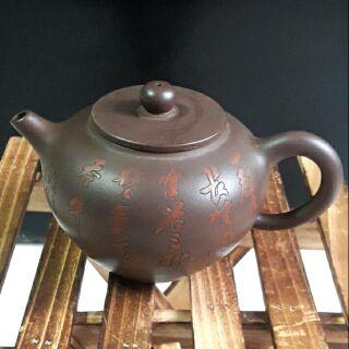紫砂壺茶壺