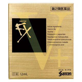 《現貨》日本 參天Santen FX V+ 金盒12ml【有現貨】可直接下標~