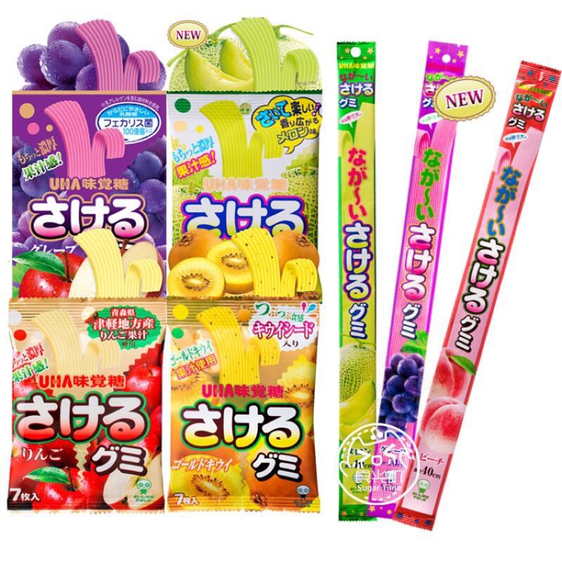 TB代購✈️  熱銷 味覺糖手撕糖 手撕糖 味覺糖 手撕糖 日本零食 日本代購 日本帶回 手撕糖軟糖