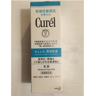 Curel乳液 日本購回