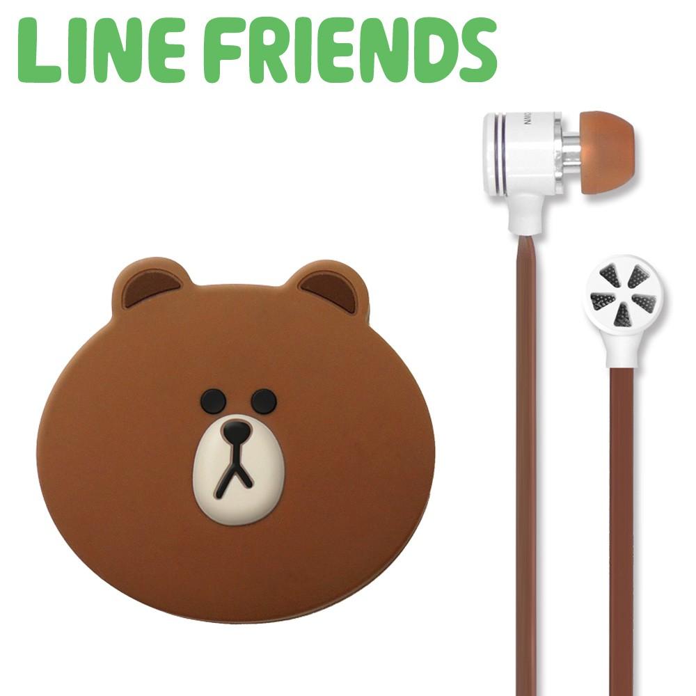 【全新免運費*伊莎米】LINE FRIENDS 『可愛熊大』經典線控超音質耳機麥克風LN-EMA11