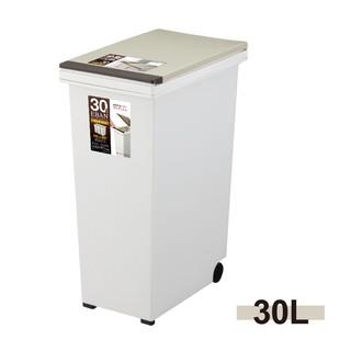 ASVEL EBAN 彈壓式垃圾桶30L 廚房寢室客廳分類輪子按壓台北市 垃圾