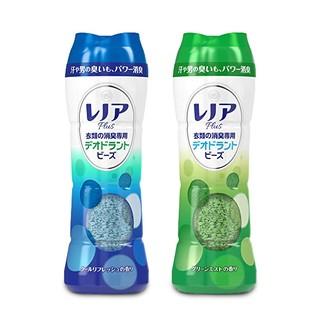 日本P&G 衣物除臭芳香顆粒(兩種香味)375g