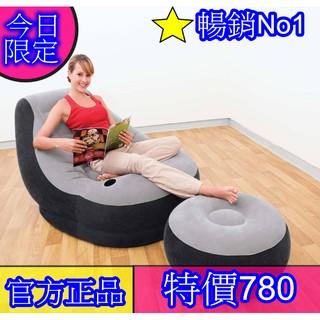 美國Intex充氣沙發椅+圓凳 單人懶人沙發 創意臥室宿舍躺椅小沙發床充氣椅