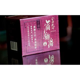 《恬恬小舖》金牌大師滴雞精滴雞湯2盒(20包)1700