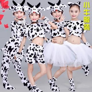 六一新款兒童動物表演服演出服牧場小乖乖奶牛服裝卡通動物造型服