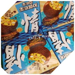 韓國姐姐代購@ 現貨情 香蕉巧克力派、橘子巧克力派12入