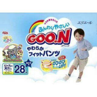 日本 GOO.N 大王尿布境內版 - 男生拉拉褲(XXL號 )