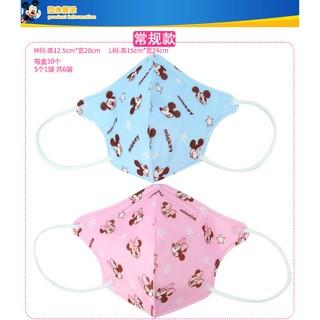 迪士尼寶寶口罩一次性卡通女童兒童口罩秋冬小孩幼兒防霧霾PM2.5 (30入~10入)