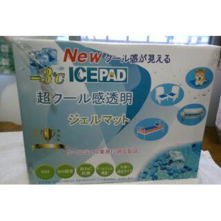 第五代ICEPAD極冷冰晶冷凝墊